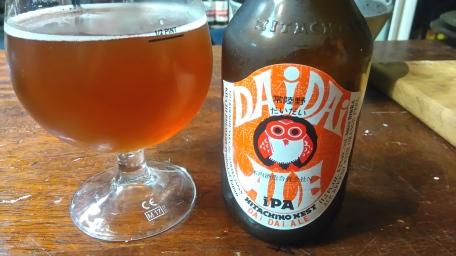 Stori Beers